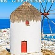 Multi Centre Greek Island Holidays Poster