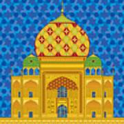 My Taj Mahal Poster