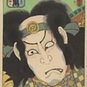 Nakamura Utaemon IIi In De Rol Van Gotobei Moritsugu, Kunisada I, Utagawa, 1863 Poster
