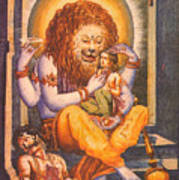 Narsimhavatar Water-color Painting,hindu Mythology,beautiful Artwork. Poster