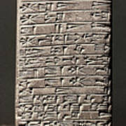Neo-babylonian Clay Tablet Poster