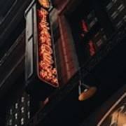 Neon At Noon  Poster