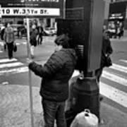 New York, New York 3 Poster