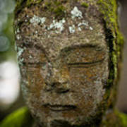 Nikko Stone Carved Face 2 Poster