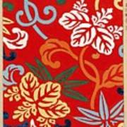 Nishike Brocade With Paulownia Arabesque Poster
