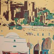 North African Landscape Poster