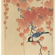 Ohara Koson Watanabe Poster