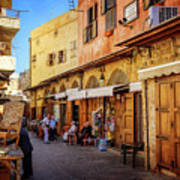 Old Souk Of Sidon Poster