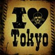 Old Tokyo Poster
