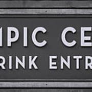 Olympic Center 1932 Rink Entrance - Monochrome Poster
