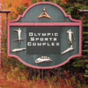 Olympic Complex  Poster