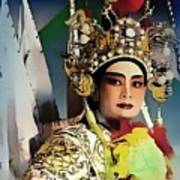 Opera Warrior Poster