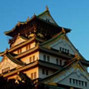 Osaka Castle Near Twilight Poster