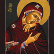 Our Lady Of Sorrows 028 Poster