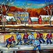 Outdoor Hockey Rink Poster