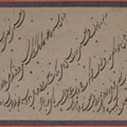 Page Of Calligraphy Poster