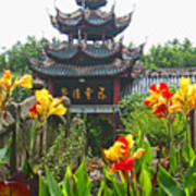 Pagoda With Flowers Poster