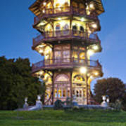 Patterson Park Pagoda. Baltimore Maryland  Poster