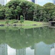 Peaceful Bridge In Tokyo Park Poster