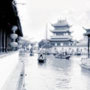 Pearl Stream River Blues - Zhujiajiao Near Shanghai Poster by Christine Till