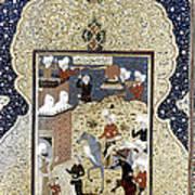 Persian Nobleman Poster