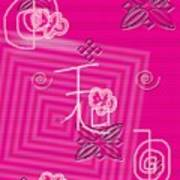 Pink Happiness Poster