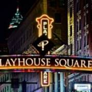 Playhouse Square Up Close Poster