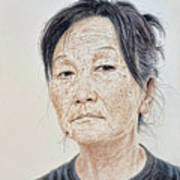 Portrait Of A Chinese Woman With A Mole On Her Chin Poster