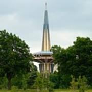 Prayer Tower Poster