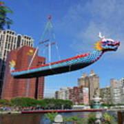 Preparation For The 2016 Dragon Boat Festival Poster