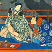 Preparing Tea 1849 Poster