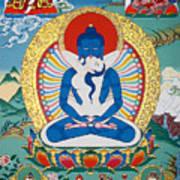 Primordial Buddha Kuntuzangpo Poster