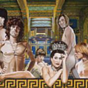 Princess Margaret Gets Stoned Poster