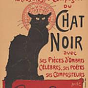 Prochainement La Tr?s Illustre Compagnie Du Chat Noir (poster For The Company Of The Black Cat) Poster