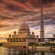 Putrajaya Beauty At Dusk Poster