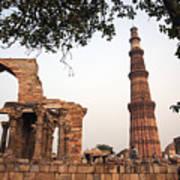 Qtub Minar, New Delhi India Poster