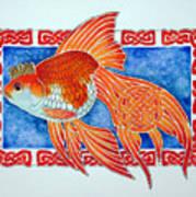 Queen Goldfish Poster