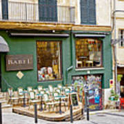 Quiet Cafes In Palma Majorca Spain   Poster