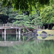 Quiet Day In Tokyo Park Poster