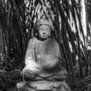Quiet Meditation Poster