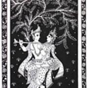 Radha Krishna - The Devine Poster