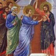 Reassuring Thomas Fragment 1311 Poster