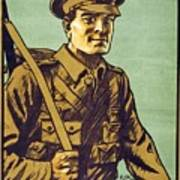 Recruitment Poster Follow Me Your Country Needs You Poster