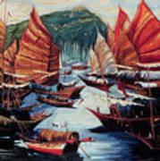 Repulse Bay  Poster