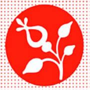 Retro White Flower Poster