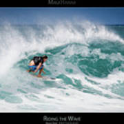 Riding The Wave - Maui Hawaii Posters Series Poster
