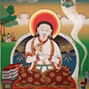 Rongzom Chokyi Zangpo  Poster