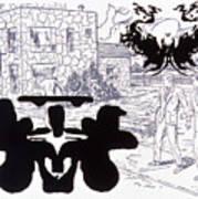 Rorschach 3 Angel Of Death Poster