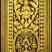 Royal Palace Gilded Door 01 Poster