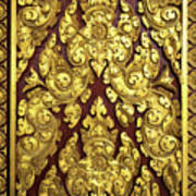 Royal Palace Gilded Door 02 Poster
